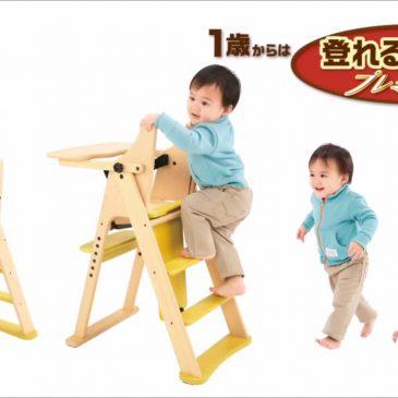 Ghế ăn cho bé với thiết kế tiện lợi