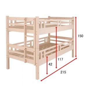 Giường tầng gỗ thông VTE_GT_07